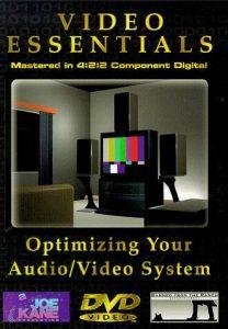 videoessential